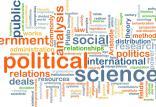 رشته علوم سیاسی,اخبار سیاسی,خبرهای سیاسی,تحلیل سیاسی