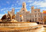 اسپانیا,اخبار اقتصادی,خبرهای اقتصادی,اقتصاد جهان