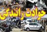 حادثه تصادف نیسان با ایسوزو,اخبار حوادث,خبرهای حوادث,حوادث