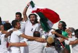 فوتبال ساحلی,اخبار فوتبال,خبرهای فوتبال,المپیک
