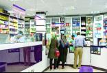 کیفیت پوشش بیمهای داروهای گران قیمت,اخبار پزشکی,خبرهای پزشکی,بهداشت