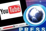 غیرفعال شدن حساب پرس تیوی در یوتیوب,اخبار دیجیتال,خبرهای دیجیتال,شبکه های اجتماعی و اپلیکیشن ها