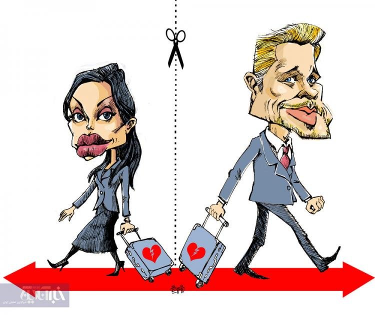 کاریکاتور جدایی برد پیت و آنجلینا جولی,کاریکاتور,عکس کاریکاتور,کاریکاتور هنرمندان