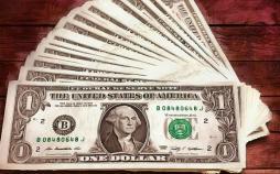 دلار,اخبار اشتغال و تعاون,خبرهای اشتغال و تعاون,اشتغال و تعاون