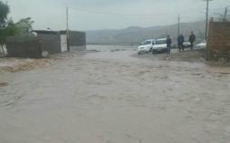 آب و هواشناسی,اخبار اجتماعی,خبرهای اجتماعی,محیط زیست