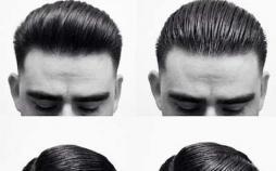 مدل موی آقایان,اخبار جالب,خبرهای جالب,خواندنی ها و دیدنی ها
