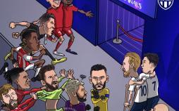کاریکاتور لیگ قهرمانان اروپا,کاریکاتور,عکس کاریکاتور,کاریکاتور ورزشی