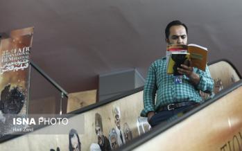 تصاویر جشنواره جهانی فیلم فجر,عکس های جشنواره جهانی فیلم فجر,تصاویر اولین روز سیوهفتمین جشنواره جهانی فیلم فجر