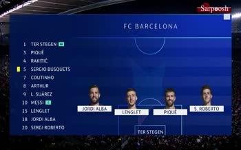 فیلم/ خلاصه دیدار بارسلونا 3-0 منچستریونایتد (لیگ قهرمانان اروپا 2019)