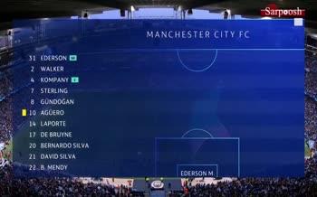 فیلم/ خلاصه دیدار منچسترسیتی 4-3 تاتنهام (لیگ قهرمانان اروپا)