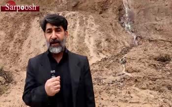 فیلم/ نوروز ۹۸ چگونه به کام روستاییان استان گلستان تلخ شد؟ از وضعیت ۱۰ها روستا در پشت سیل و رانش کوه خبری نیست