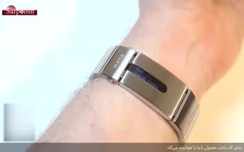 فیلم/ بندی که ساعت معمولی شما را هوشمند میکند