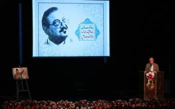 تصاویر یادمان زنده یاد محمد مطیع,عکس های یادمان زنده یاد محمد مطیع,تصاویر تماشاخانه سنگلج