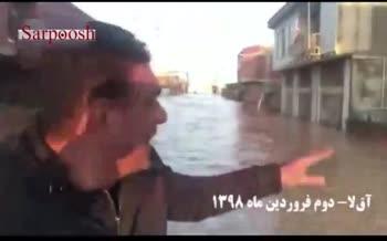 ویدئو/ کمکرسانی قهرمانان ورزشی به سیلزدگان گلستان