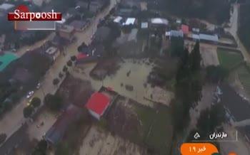 فیلم/ آخرین اخبار از وضعیت مناطق سیل زده شمال کشور
