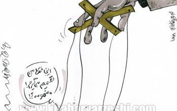 کاریکاتور تصمیم زنوری برای محسن فروزان,کاریکاتور,عکس کاریکاتور,کاریکاتور ورزشی