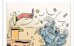 کاریکاتور حذف دلالان ارزی از سایت ها,کاریکاتور,عکس کاریکاتور,کاریکاتور اجتماعی