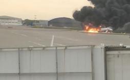 تصاویر آتش سوزی هواپیما,عکس های آتش سوزی هواپیما,تصاویر آتش سوزی هواپیما در مسکو