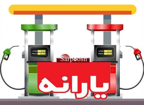 مخالفت با افزایش قیمت بنزین,اخبار سیاسی,خبرهای سیاسی,مجلس