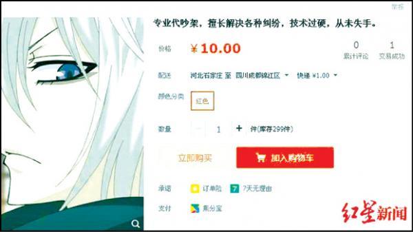 تائوبائو Taobao,اخبار جالب,خبرهای جالب,خواندنی ها و دیدنی ها