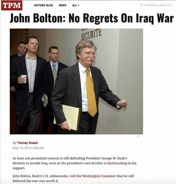 درگیری های خاورمیانه,اخبار سیاسی,خبرهای سیاسی,سیاست خارجی
