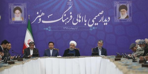 حجت الاسلام حسن روحانی,اخبار سیاسی,خبرهای سیاسی,دولت