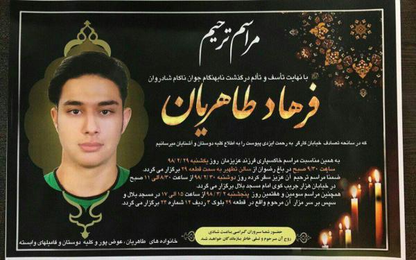 راننده پورشه در اصفهان,اخبار اجتماعی,خبرهای اجتماعی,حقوقی انتظامی