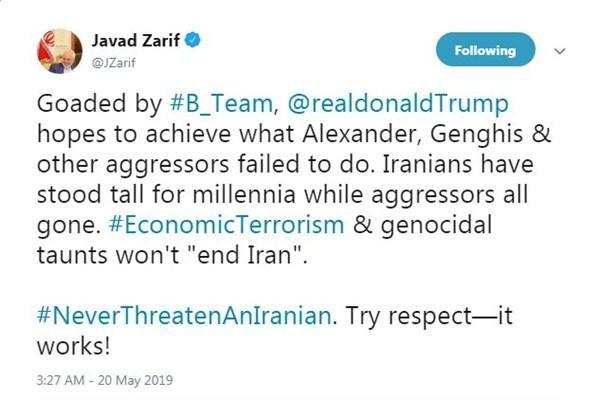 محمد جواد ظریف,اخبار سیاسی,خبرهای سیاسی,سیاست خارجی