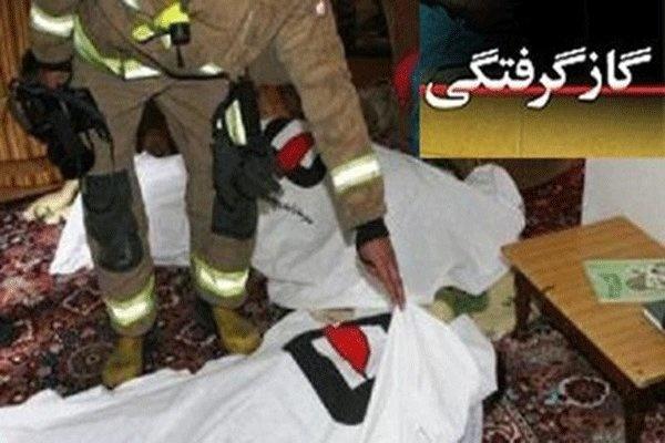مرگ زوج جوان در کلاردشت,اخبار حوادث,خبرهای حوادث,حوادث امروز