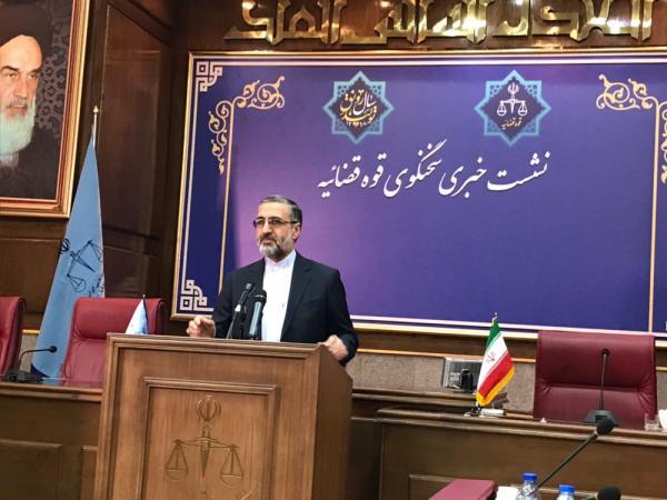 غلامحسین اسماعیلی,اخبار اجتماعی,خبرهای اجتماعی,حقوقی انتظامی