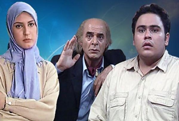 سريال هاي برگزيده ماه رمضان,اخبار صدا وسيما,خبرهاي صدا وسيما,راديو و تلويزيون