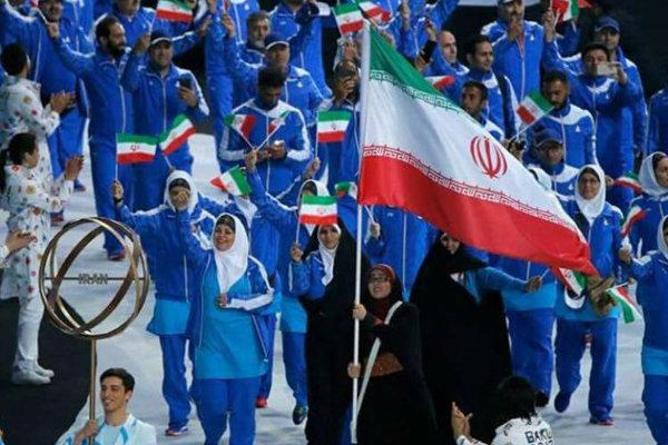 الهه عرب عامری,اخبار ورزشی,خبرهای ورزشی,ورزش بانوان