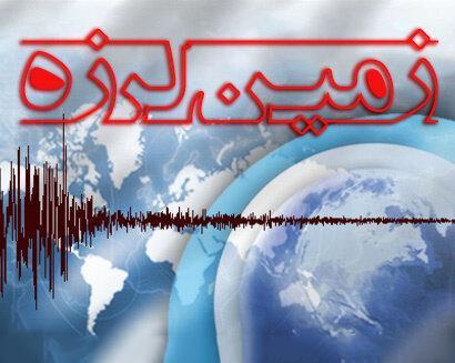زلزله ی چند ریشتری در انارک,اخبار حوادث,خبرهای حوادث,حوادث طبیعی