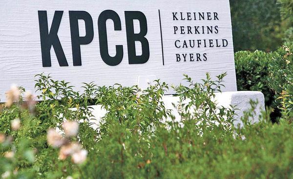 سقوط امپراتوری Kleiner Perkins,اخبار دیجیتال,خبرهای دیجیتال,اخبار فناوری اطلاعات