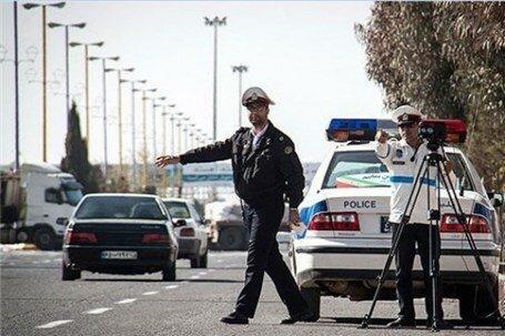 جریمه ی سنگین خودروپژو پارس,اخبار اجتماعی,خبرهای اجتماعی,حقوقی انتظامی