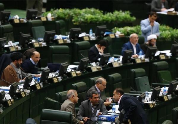 نمایندگان مجلس شورای اسلامی,اخبار سیاسی,خبرهای سیاسی,مجلس