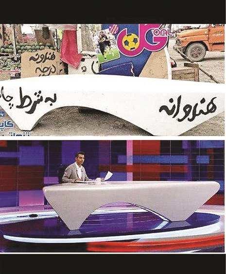 فروش میز برنامه نود به هندوانه فروش,اخبار صدا وسیما,خبرهای صدا وسیما,رادیو و تلویزیون