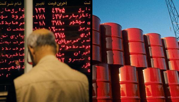 عرضه نفت در بورس,اخبار اقتصادی,خبرهای اقتصادی,بورس و سهام