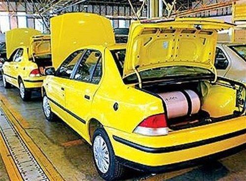 جزئیات تخصیص وام به خودروها,اخبار اقتصادی,خبرهای اقتصادی,نفت و انرژی