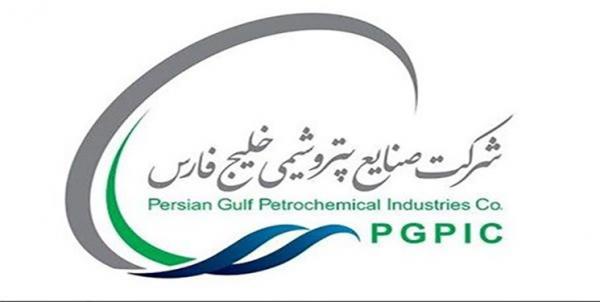 هلدینگ خلیج فارس,اخبار اقتصادی,خبرهای اقتصادی,نفت و انرژی