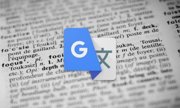 آپدیت جدید گوگل ترنسلیت,اخبار دیجیتال,خبرهای دیجیتال,شبکه های اجتماعی و اپلیکیشن ها