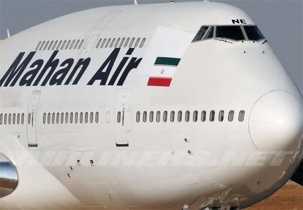 شرکت هواپیمایی ماهان ایر,اخبار اقتصادی,خبرهای اقتصادی,مسکن و عمران