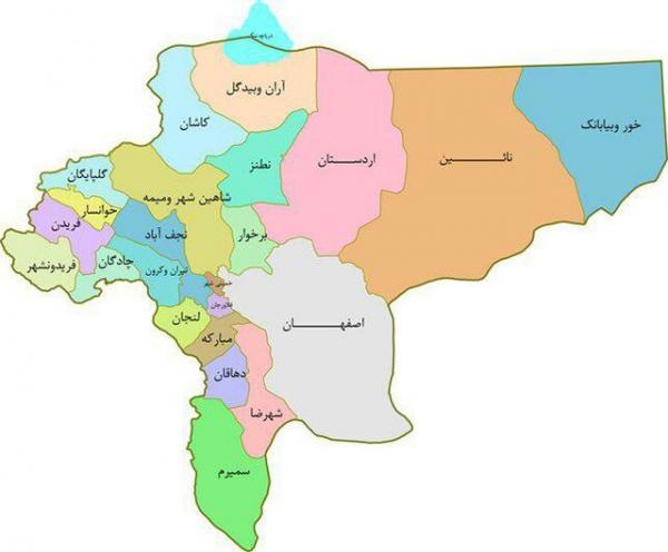 طرح تقسیم شدن استان اصفهان شمالی,اخبار سیاسی,خبرهای سیاسی,مجلس