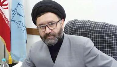 جواد حسینی,اخبار حوادث,خبرهای حوادث,جرم و جنایت