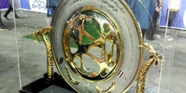 فینال جام حذفی,اخبار فوتبال,خبرهای فوتبال,لیگ برتر و جام حذفی