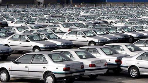 واردات خودروی دست دوم,اخبار خودرو,خبرهای خودرو,بازار خودرو