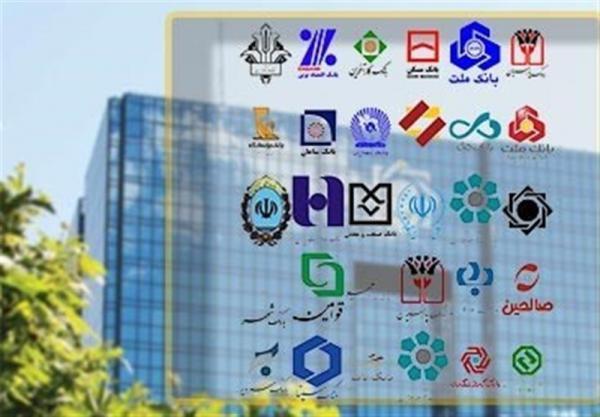 بانکها دستهبندی شدند/ مأموریت بانک مرکزی به بانکها برای رونق تولید