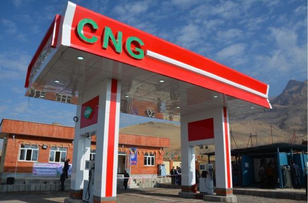 قیمت CNG,اخبار اقتصادی,خبرهای اقتصادی,نفت و انرژی