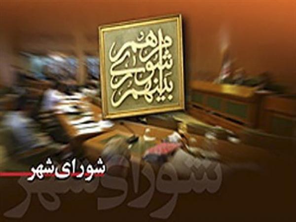 منتخبان امید در شورا استعفا نمیدهند؟