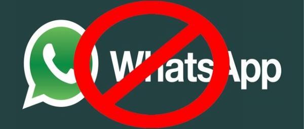 واتساپ,اخبار دیجیتال,خبرهای دیجیتال,شبکه های اجتماعی و اپلیکیشن ها